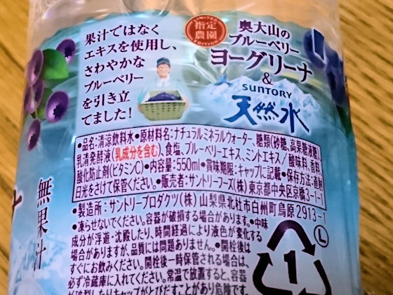 yoguriberry_2.jpg