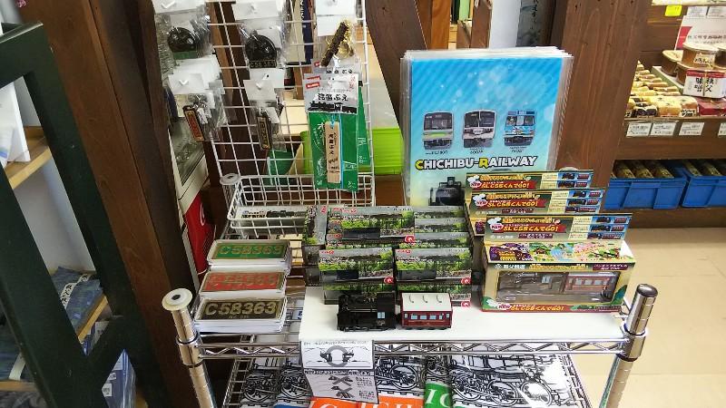 道の駅あらかわ秩父鉄道201803