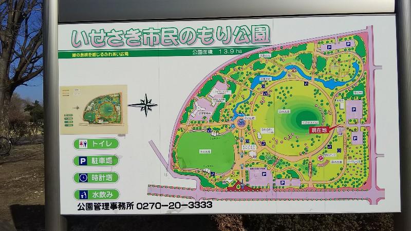 いせさき市民のもり公園20180303