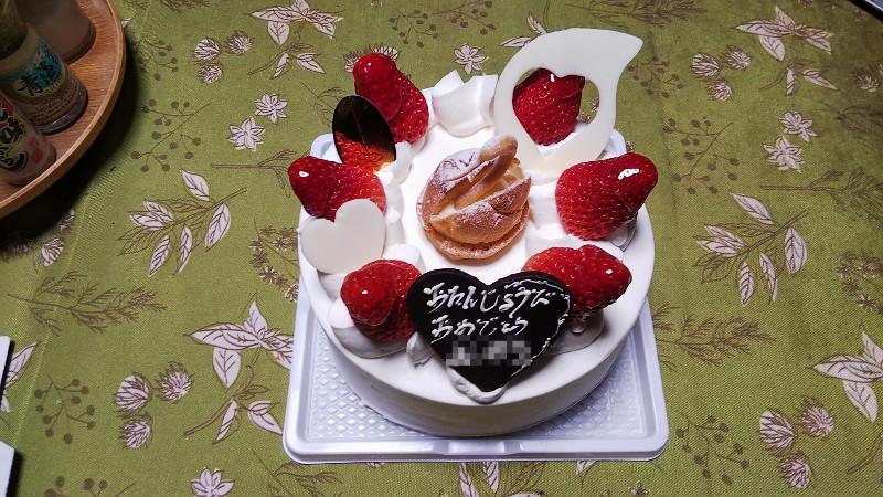 誕生日ケーキ2018
