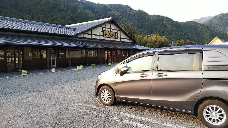 早朝道の駅飯高駅