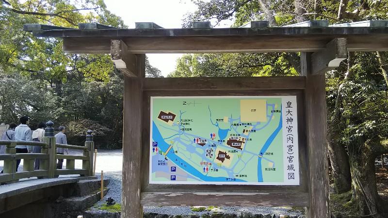 皇大神宮(内宮)宮域図2018