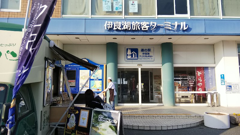 伊良湖旅客ターミナル1803