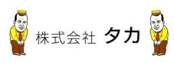 株式会社タカ
