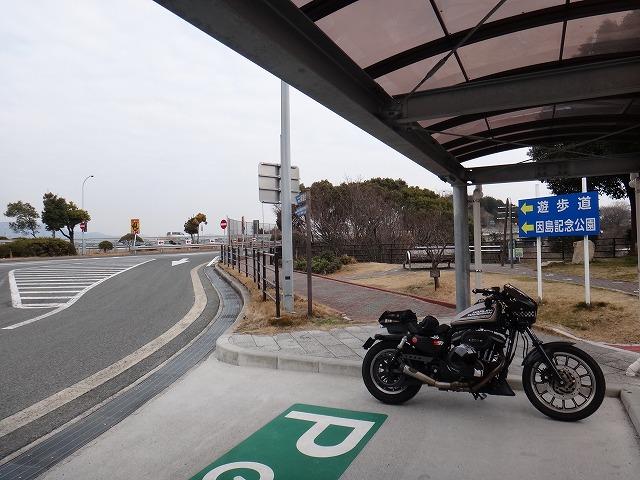 s-10:52大浜PA
