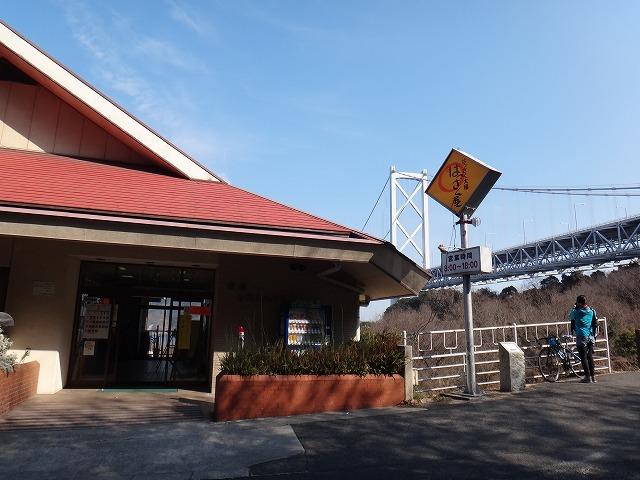 s-13:16因島大橋