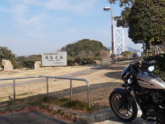 s-13:42大浜PA