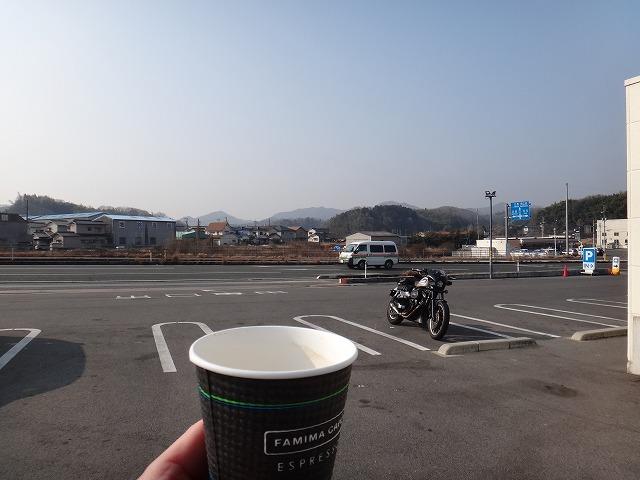 ②20180224コーヒー休憩