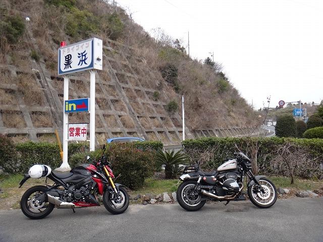 s-11:47黒浜