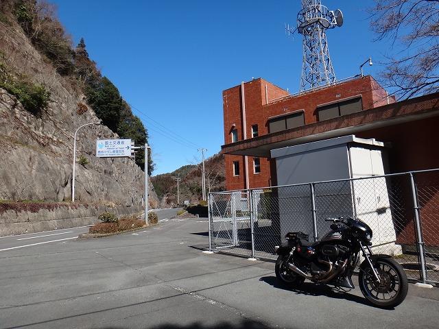 s-10:53島地川ダム