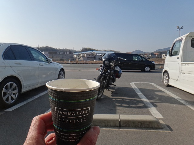 s-8:56コーヒー