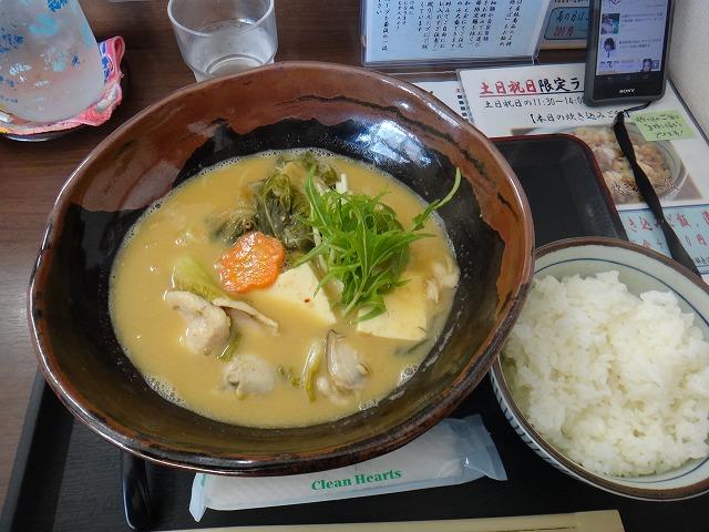 s-11:44昼食