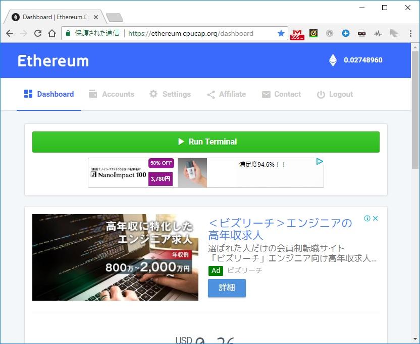 EthereumMining-Dashboard.jpg