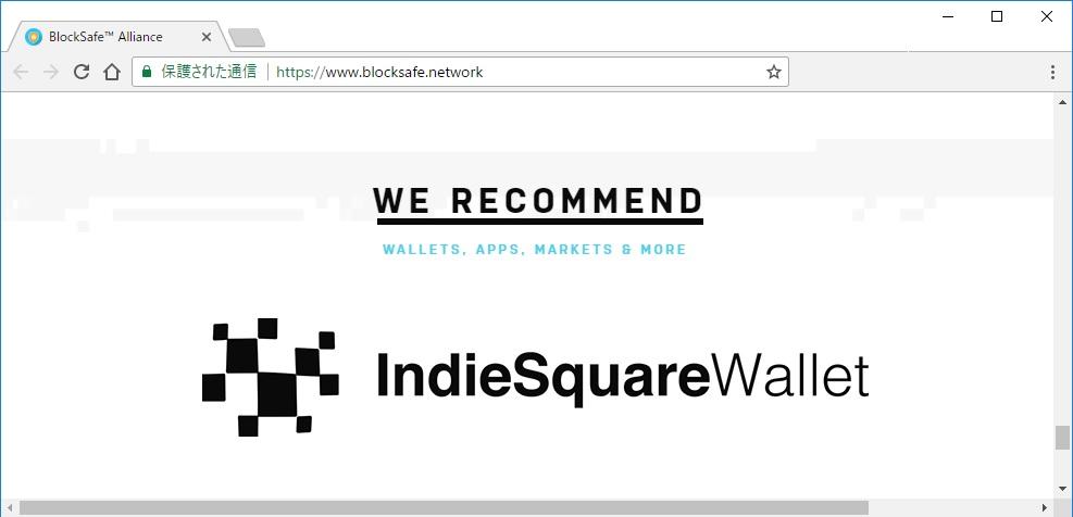 IndieSquareWallet-01.jpg