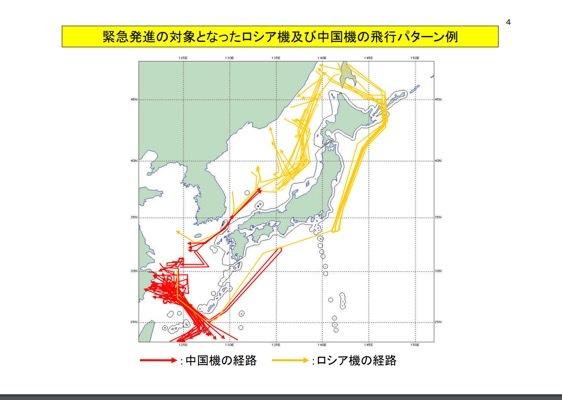 th_中国飛行パターン2