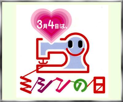 mishinnohi_h16_logo2.jpg