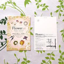 floweraiDM.jpg