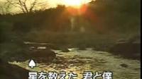 カラオケ 北上夜曲 /オリジナル歌手 和田弘とマヒナスターズ&多摩幸子ver