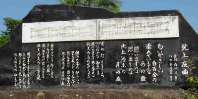 北上川畔に建つ「北上夜曲」歌碑