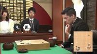 第65回NHK杯囲碁 決勝 井山vs志田|秒読みの中、井山半目勝ち!