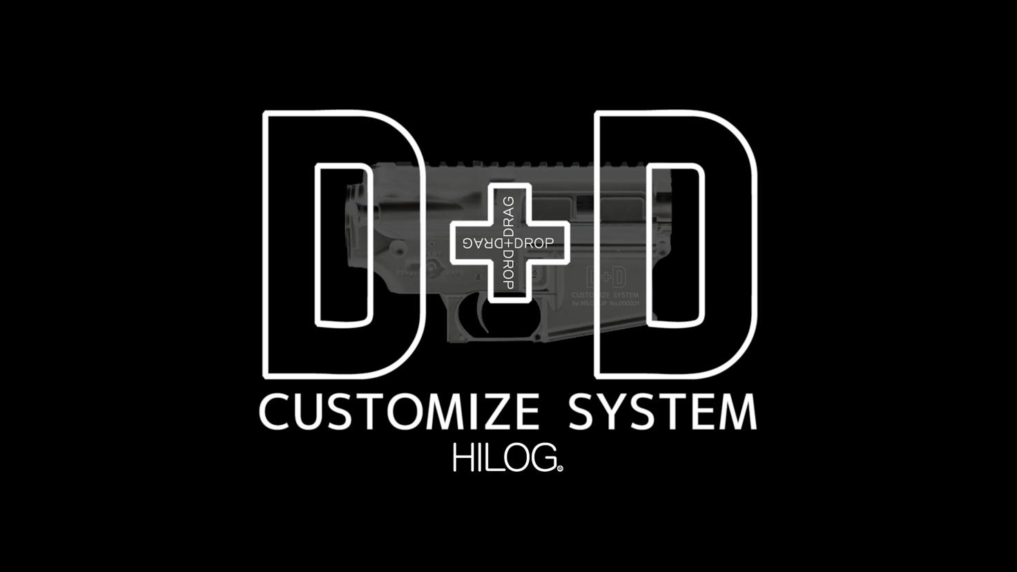 1 HILOG D+D-CUSTOMIZE-SYSTEM エアガン ガスガン 電動ガン 次世代 トレポン 実物 カスタム カスタマイズ システム アイテム リリース