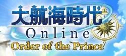 大航海時代オンラインのロゴ