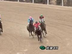 20180114 佐賀4R C2 ジュンコアー 04