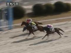 20180208 笠松5R 個人協賛競走 C パイオニアワーク 08