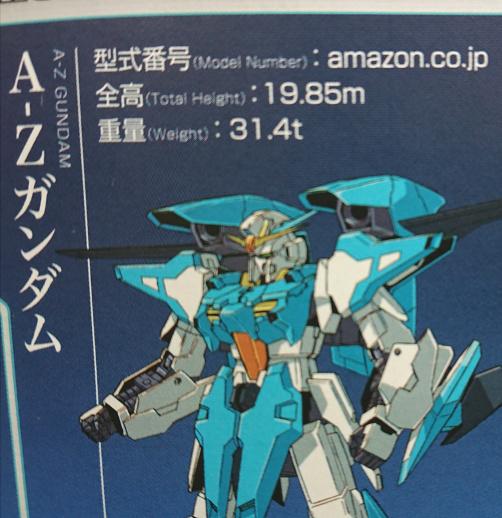 A-Z001.jpg