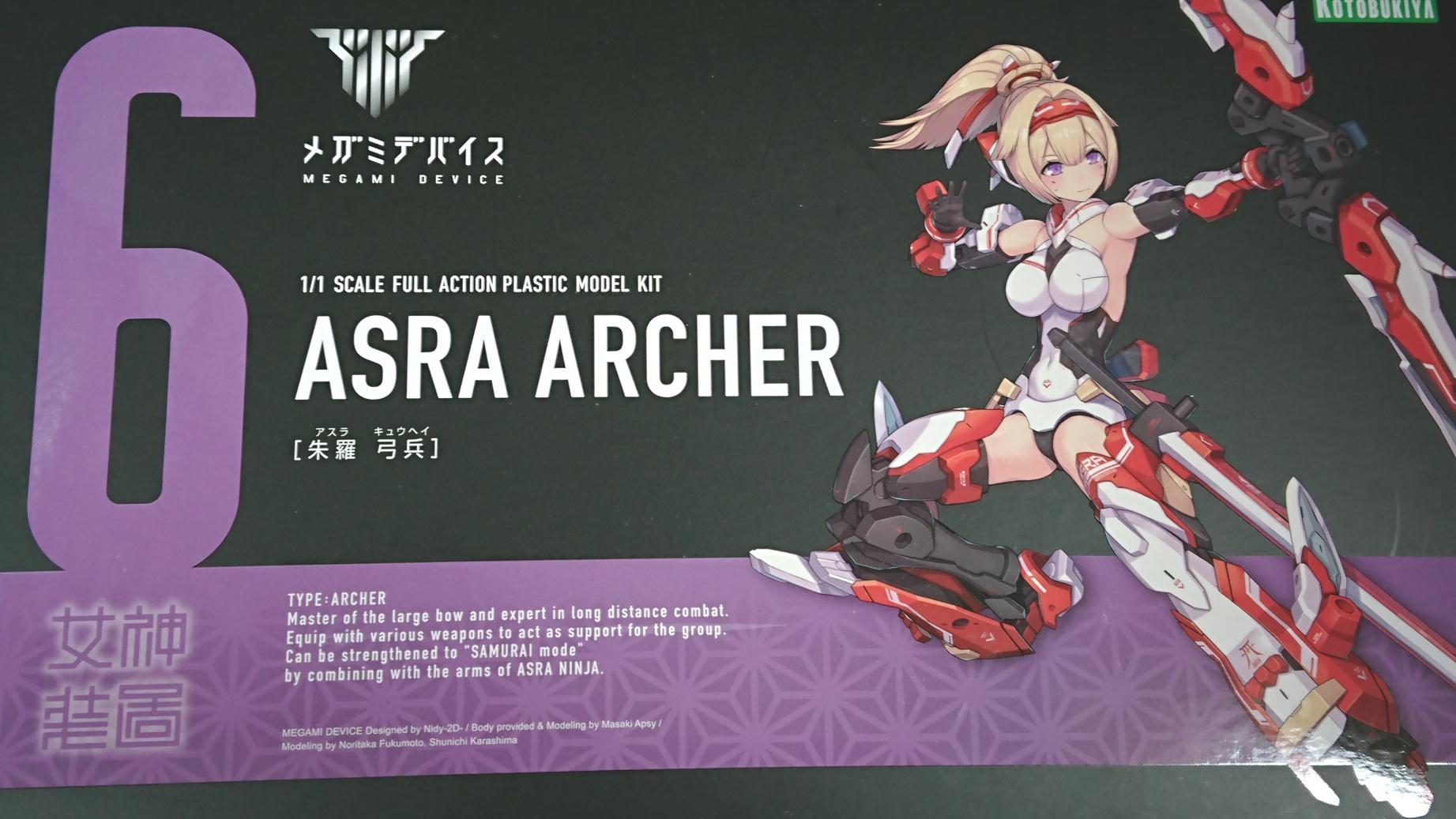 archer012.jpg
