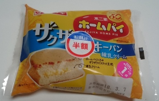 ザクザククッキーパン