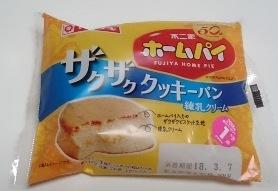 ザクザククッキーパン01