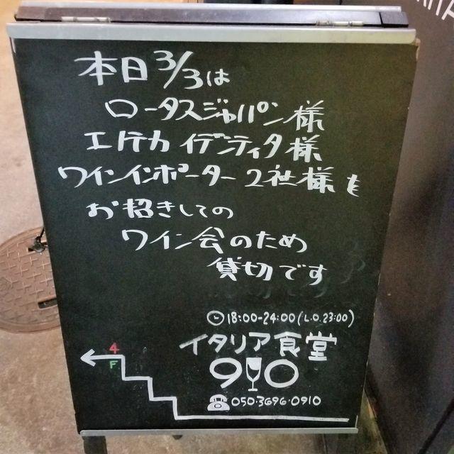 910_01.jpg