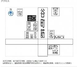 茶臼山画廊アクセス