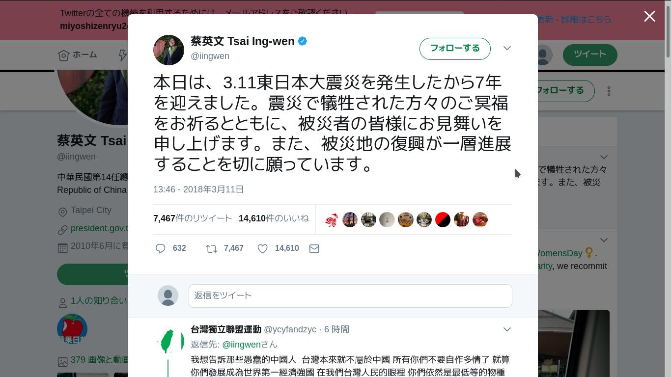 Screenshot_20180311_225650.png