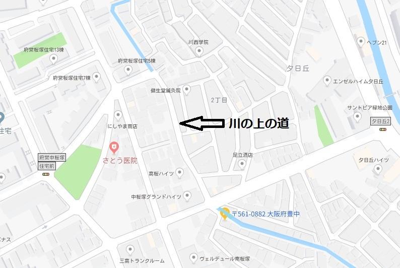 川の道地図