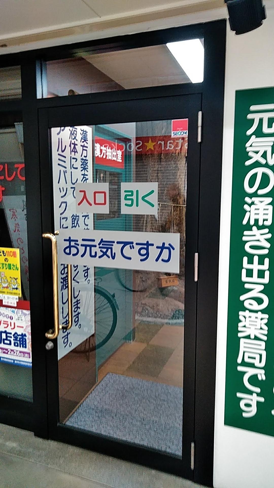 KIMG5343.jpg