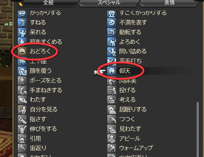 ぱっち4205
