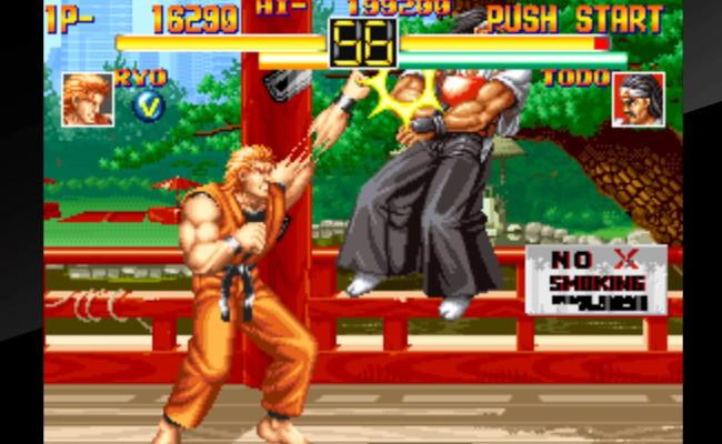 龍虎の拳6