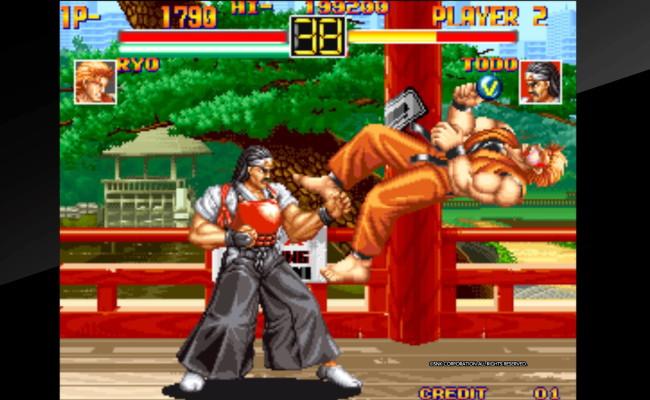龍虎の拳7