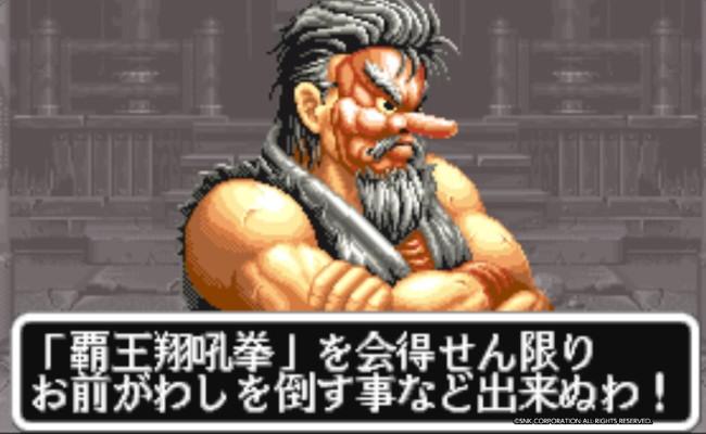 龍虎の拳125
