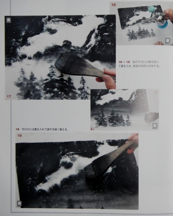 DSCN3802 (1280x960) - コピー