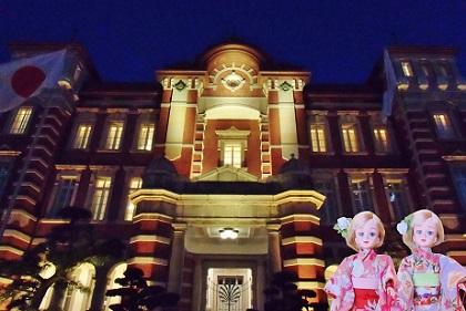 またね 東京駅 夜景