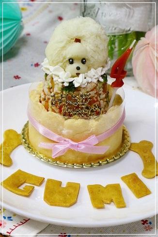 ぐーたん4回目の誕生日ケーキは今回もワフさん♪