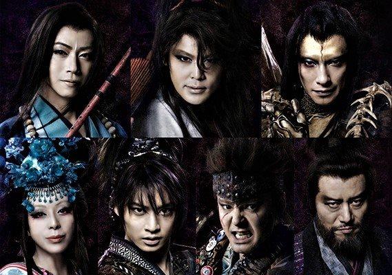 舞台「髑髏城の七人~Season月~」下弦の月
