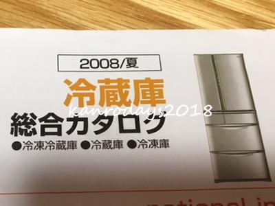 20180328_カタログ2