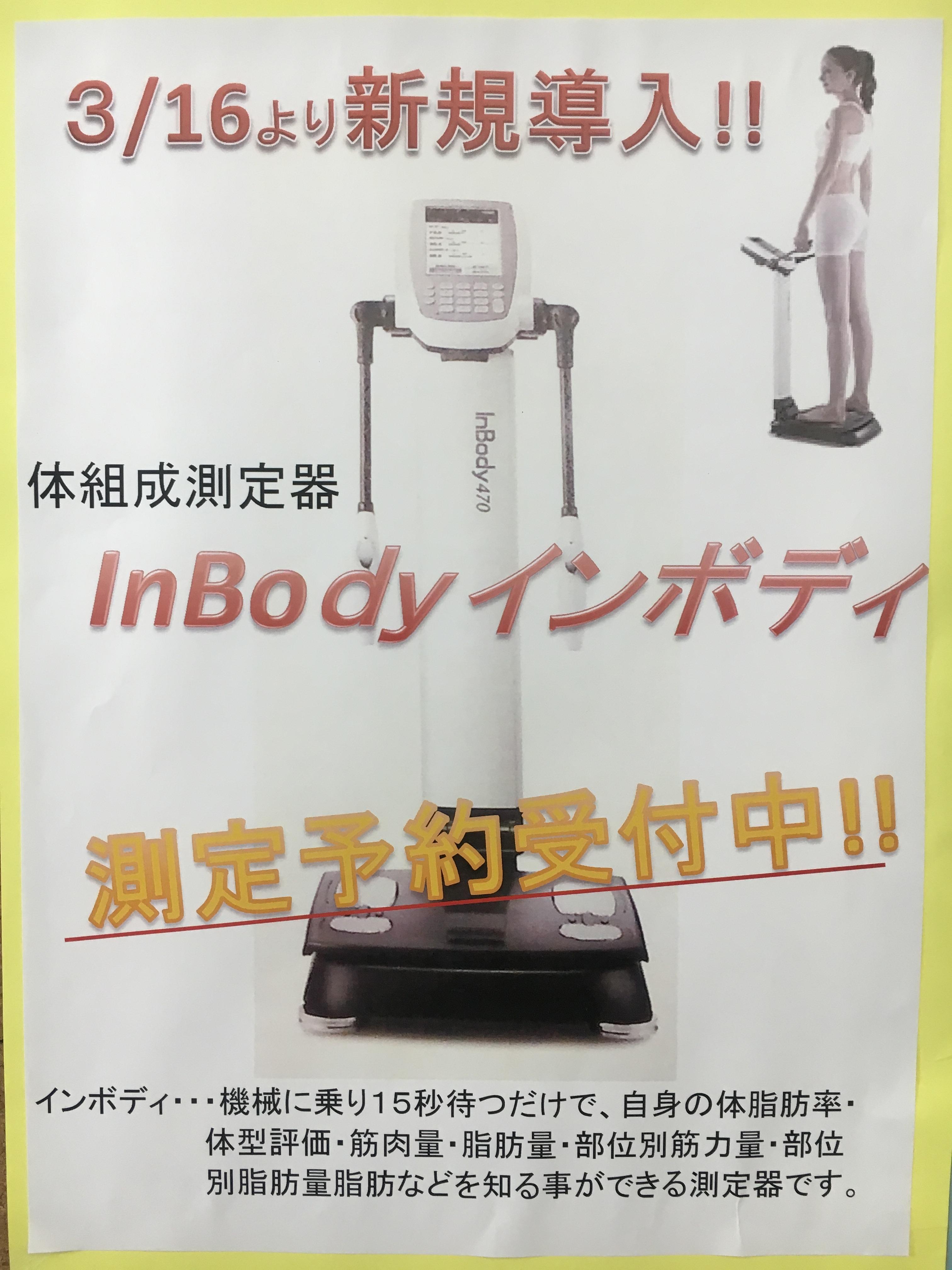 IMG-2200.jpg