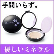 img_product_20299553515a7035771258e.jpg