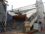 雑餉隈旧駅舎1(2018.2.19)