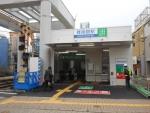 雑餉隈仮駅舎下り(2018.2.19)
